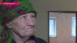 Как канадцы вместо властей спасли киргизскую пенсионерку