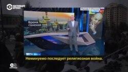 Российские СМИ пугают религиозной войной, если Украине дадут томос
