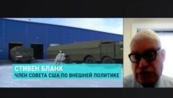 """Стивен Бланк: """"Россия действует в ущерб собственным интересам"""""""