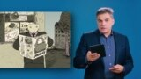 Балтия: мультфильмы по-эстонски