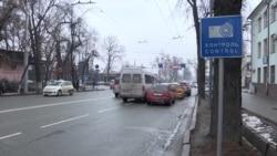 """""""Безопасный город"""" заработал в Бишкеке. Как теперь ездить по улицам"""
