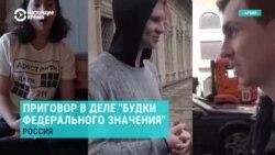"""Адвокат о возможном решении по делу о """"будке здания федерального значения"""""""