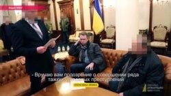 """""""Подозрения абсолютно безосновательны"""": брал ли глава ЦИК Украины деньги от Януковича?"""