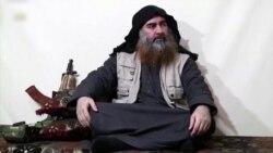 """Чем известен глава группировки """"Исламское государство"""" Аль-Багдади"""