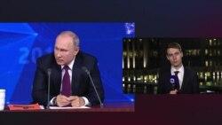 14-я ежегодная пресс-конференция Путина: что на ней было и как