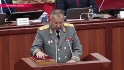 Бодигард президента и другие присягнули на копии Конституции