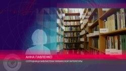 СКР снова пришел с обысками к сотрудникам Библиотеки украинской литературы