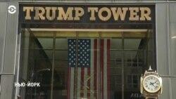 Высотку Трампа хотят перенести на авеню Обамы