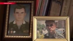 """""""И Кочарян, и Саргсян: все должны ответить"""": мать погибшего в столкновениях 1 марта в Армении"""