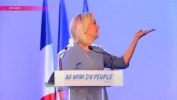 Почему Марин Ле Пен лишилась своего главного спонсора