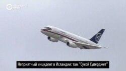 """Надежда российского авиапрома: как строили """"Суперджет"""""""
