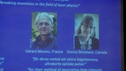 """Нобелевскую премию по физике дали за """"лазерный пинцет"""" и исследования оптических импульсов"""