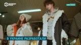 Мех из конопли: экологичная разработка украинских модельеров