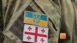 Иностранные легионеры воюют на украинской стороне в Донбассе