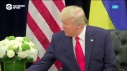 Неделя: Трамп и Зеленский. Первая отставка