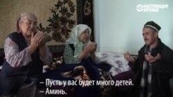 Самая пожилая женщина Таджикистана отметила 122-летие