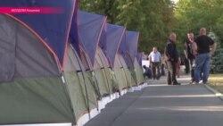 """""""Городки протестов"""" в Кишиневе растут"""