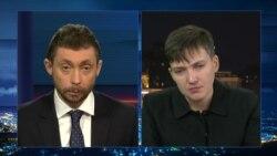 """""""Политики не считают жизни людей"""". Большое интервью с Надеждой Савченко"""