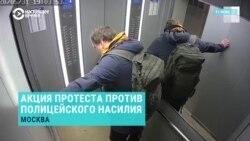 Протесты из-за убийства в Екатеринбурге: мужчина погиб от выстрела Росгвардии