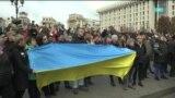 """Неделя: """"Нет капитуляции"""" в Киеве"""