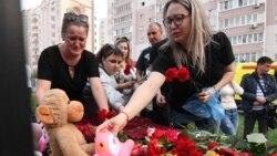 Трагедия в Казани: первые выводы. Вечер с Ириной Ромалийской