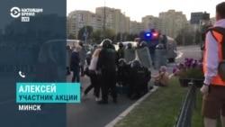 Очевидец задержаний в Минске рассказал о происходящем