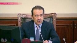 Премьер Казахстана Карим Масимов пообещал, что равновесный курс тенге к доллару США установится в течение пяти-семи дней