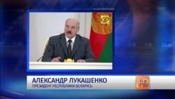 Надо создать специальные лагеря для тунеядцев - Александр Лукашенко