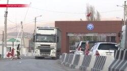 """""""Очереди из фур исчезли"""": что происходит на границе Кыргызстана и Казахстана прямо сейчас"""