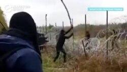 Около 70 мигрантов пытались прорвать заграждение на белорусско-польской границе