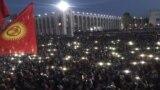 Бишкек. Ала-Тоо аянты. 2020-жылдын 5-октябры.