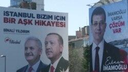 """""""Будет снег и шторм"""": стамбульцев убеждают не ехать в отпуск, а идти голосовать на выборах"""