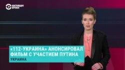 Главное: 50 задержанных крымских татар и фильм о Путине в Украине
