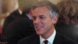 Сенат США утвердил послом в России мормона и наследника нефтехимической империи