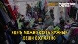 Российский электрик открыл лавку, где все вещи можно взять бесплатно
