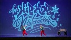 """Хип-хоп балет """"Щелкунчик"""" поставили в Нью-Йорке"""