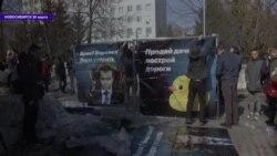 Как Россия протестовала 26 марта, обзор Настоящего Времени