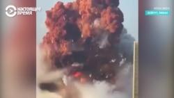 Мощный взрыв в Бейруте в районе порта