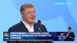 """Петра Порошенко допросили по делу о покупке телеканала """"Прямой"""""""