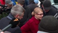 Тимошенко против СБУ. В Украине продолжается предвыборная гонка