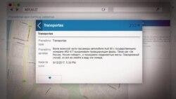 """В Литве открыли сайт, где можно доносить на """"вражеские элементы"""""""
