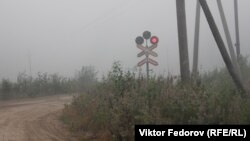 Дым от лесного пожара в Найстеньярви, Карелия, лето 2021 года. Из поселка пришлось эвакуировать всех жителей