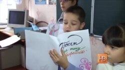 Школа Крыма на распутье
