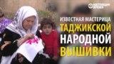 Мастерица традиционной таджикской вышивки - родом из России
