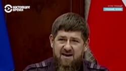 """Кадыров призывает """"убивать, сажать, пугать"""" тех, кто """"оскорбляет честь"""" в интернете"""