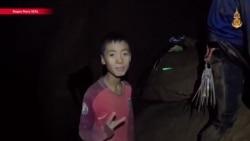 Как спасали команду юных футболистов из затопленной пещеры в Таиланде