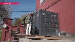 Радио в контейнере борется за интернет-Оскар