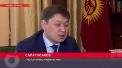 """Премьер-министр Кыргызстана Сапар Исаков: """"я чувствовал радость"""", когда в 2010 году свергли Бакиева"""