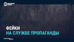 Как российские госСМИ создали новый фейк, что украинский беспилотник якобы убил ребенка на Донбассе