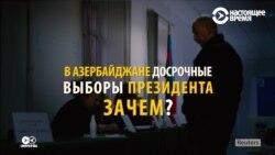 Смотри в оба: Путинский пример заразителен и 15 лет пробирке Колина Пауэлла